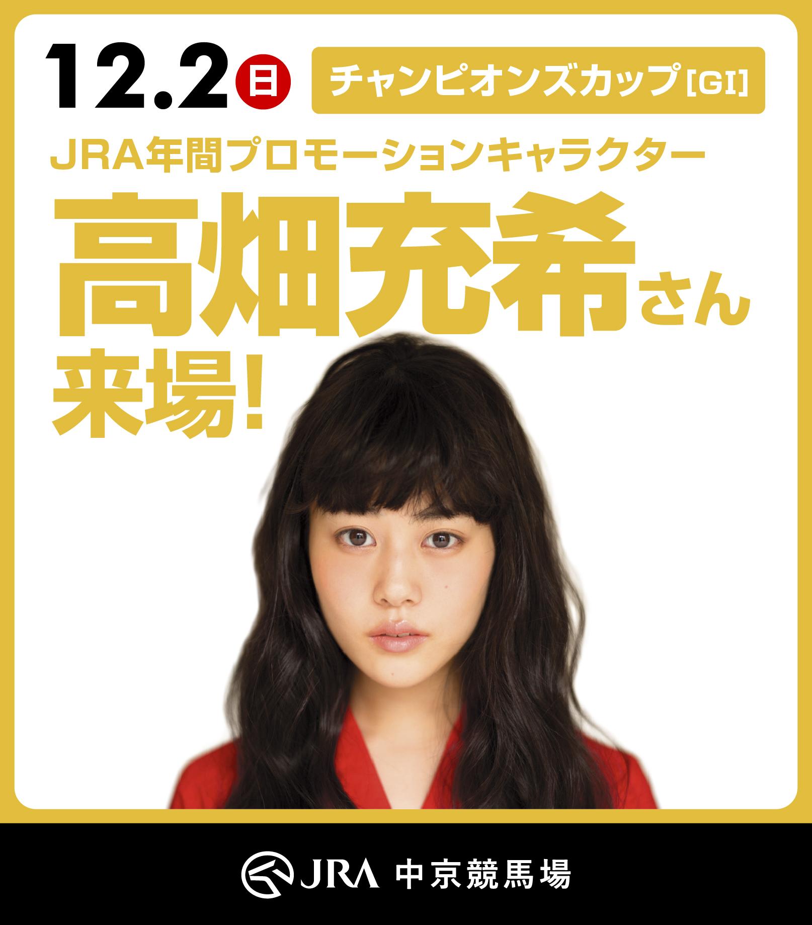 _vision_3_高畑.jpg