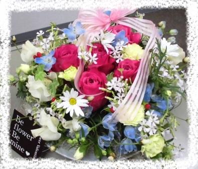 flower varentain.JPG
