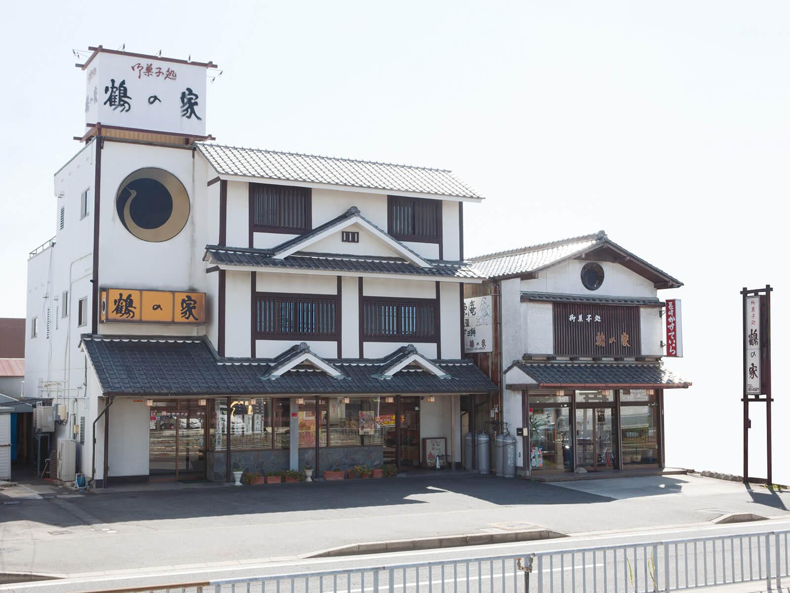 鶴の家 外観