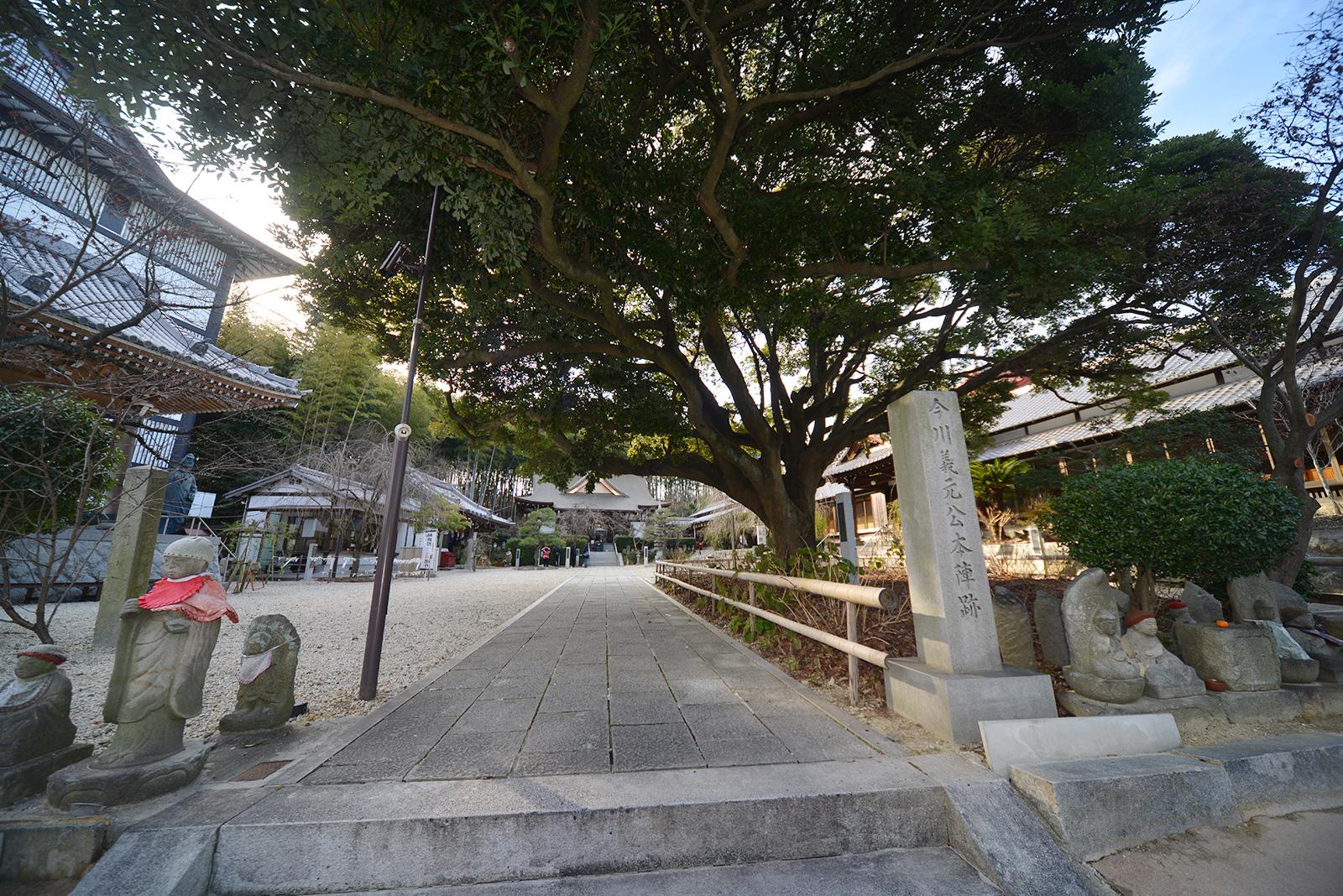 県庁 ホームページ 愛知