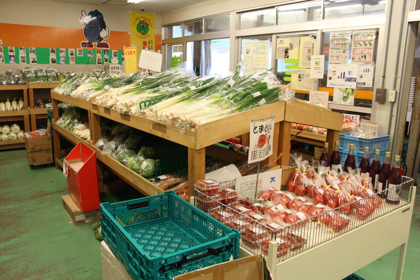 JAあいち尾東 豊明フレッシュセンター 陳列された野菜
