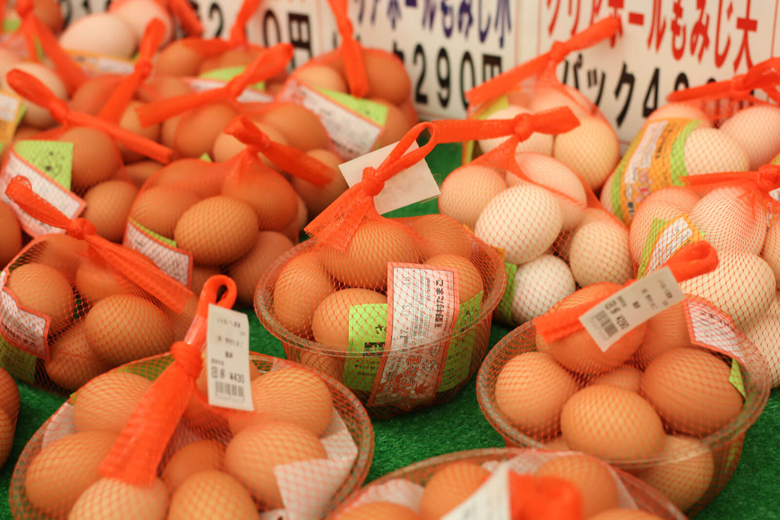 JAあいち尾東 豊明フレッシュセンター 陳列された卵